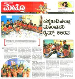 Montessori Rhymes heard in Villages too_Prajavani Metro (Hubli Dharwad edition)_24 Oct 2015_Page 1