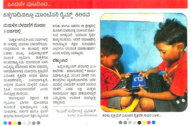 Montessori Rhymes heard in Villages too_Prajavani Metro (Hubli Dharwad edition)_24 Oct 2015_Page 2