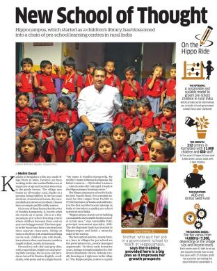 New School of Thought_The Economic Times Magazine_August 30 - September 5, 2015_Page 12