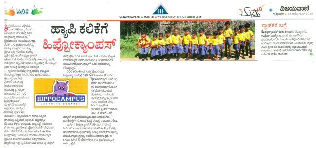 Vijyavani ( Masth )14-Oct-2015 Page - 3