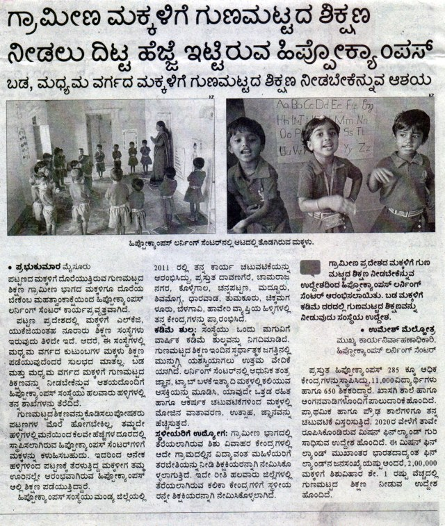 Hippocampus Learning Centres_A bold step towards providing quality pre-school education to the rural children by Hippocampus_Kannada Prabha (Page 2 Mysore Prabha)_12 April 2016