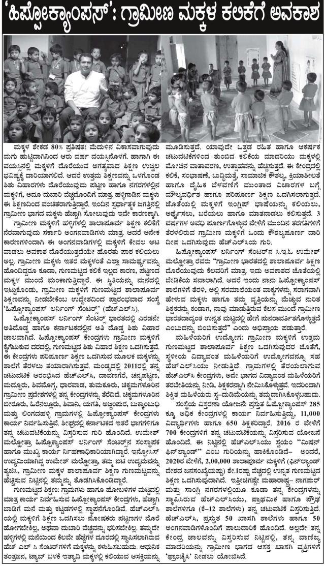 Janamitra (Chikmagalur) 23-Apr-2016 Page - 2